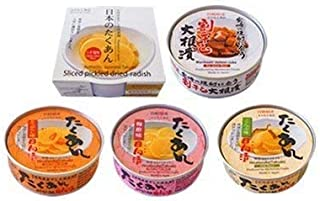 Best japanese canned food Reviews