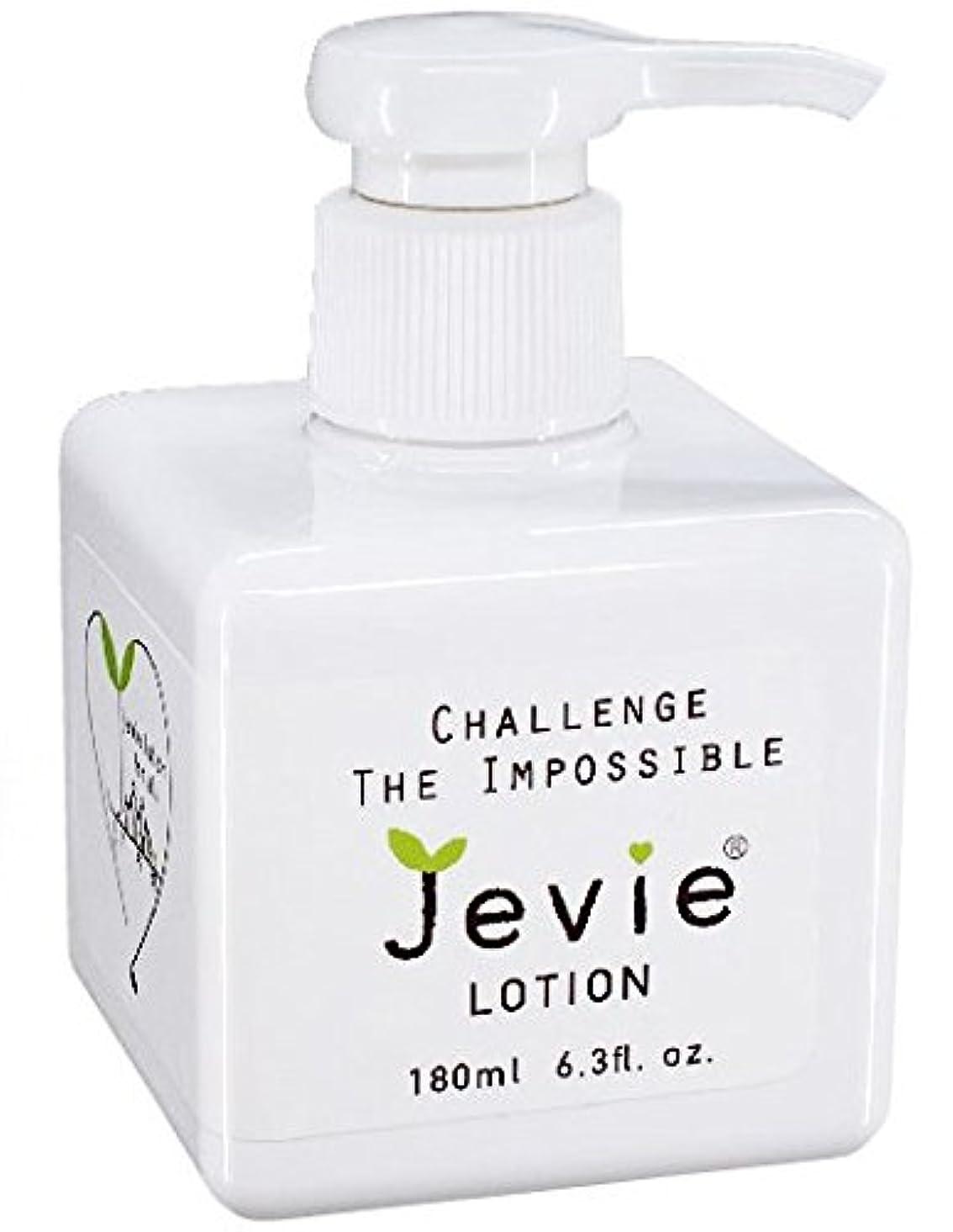 マウス聖書散歩ジェヴィローション(Jevie Lotion)