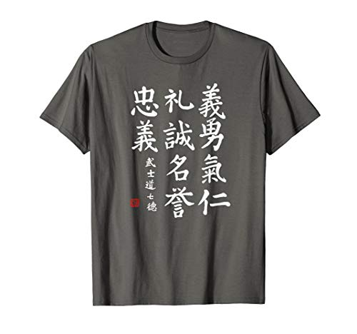 7 Tugenden der Samurai Bushido Ehrenkodex Japan Kalligrafie T-Shirt