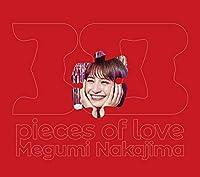 【Amazon.co.jp限定】30 pieces of love(初回限定盤)(2CD+Blu-ray)(サイン入りアナザーデカジャケ&缶バッジ付)