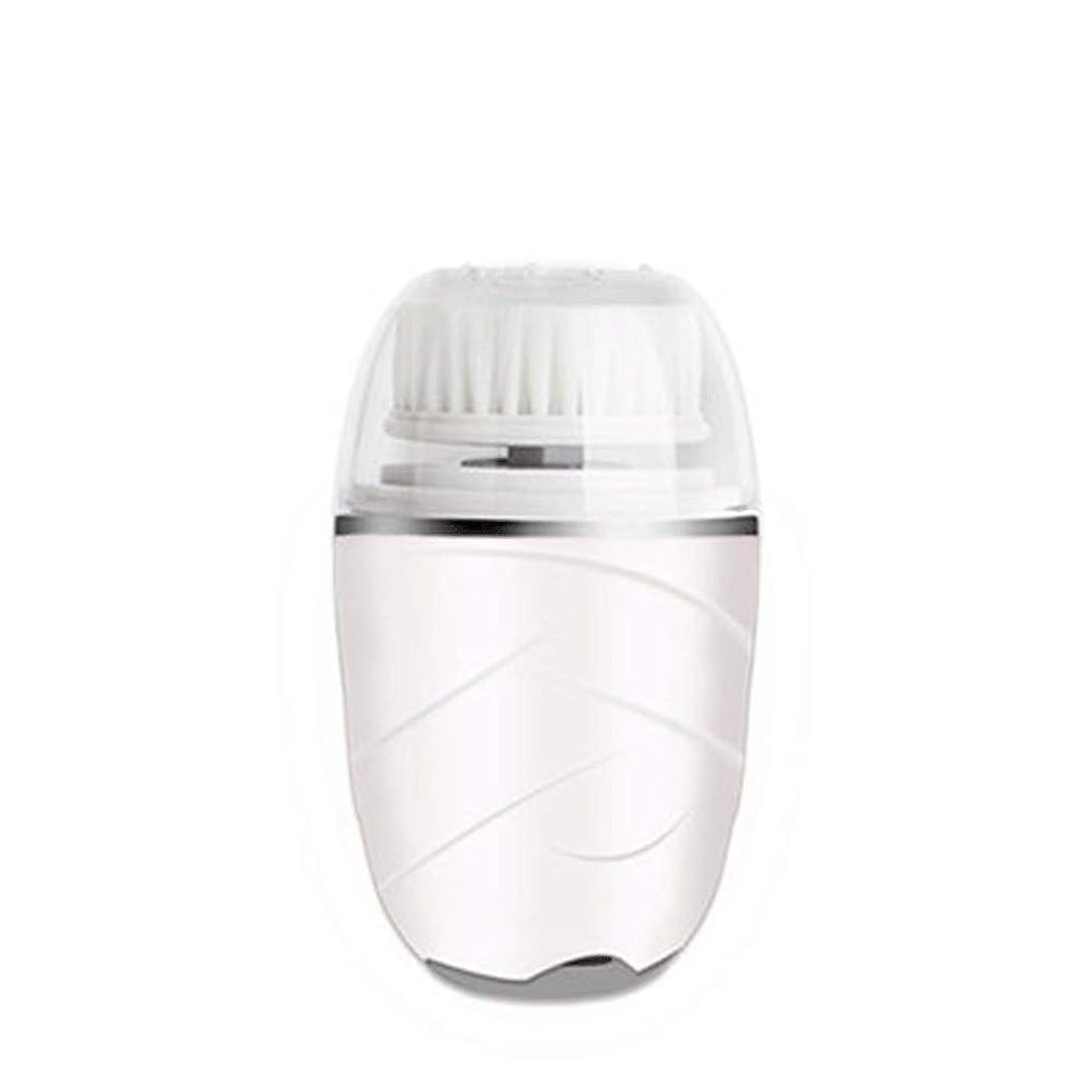 空白裏切り虎HEHUIHUI- クレンジングブラシ、防水ディープクレンジングポア、電気剥離、にきび、アンチエイジングクレンジングブラシ(ピンク) (Color : White)