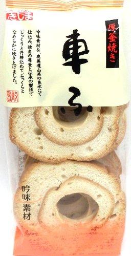敷島産業 厚釜焼き 車麩 袋8枚