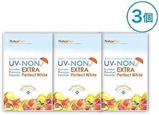 アエナ UV-NON (ウブノン) エクストラ パーフェクトホワイト サプリメント (ニュートロックスサン配合) 30日分 60粒×3袋