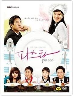 Korean drama DVD, PASTA / Gong Hyo Jin / KOREA TV DRAMA 9 DVD [Region Code : 3] [Subtitle : English] PREMIUM BOX SET *SEALED* + 52P Photobook + Bromide paper