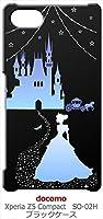 sslink SO-02H Xperia Z5 Compact エクスぺリア ブラック ハードケース シンデレラ(ブルー) キラキラ プリンセス アイフォン カバー ジャケット スマートフォン スマホケース docomo