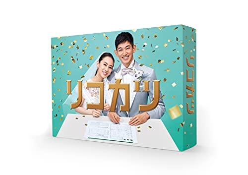 【Amazon.co.jp限定】リコカツ Blu-ray BOX(キービジュアルB6クリアファイル付)
