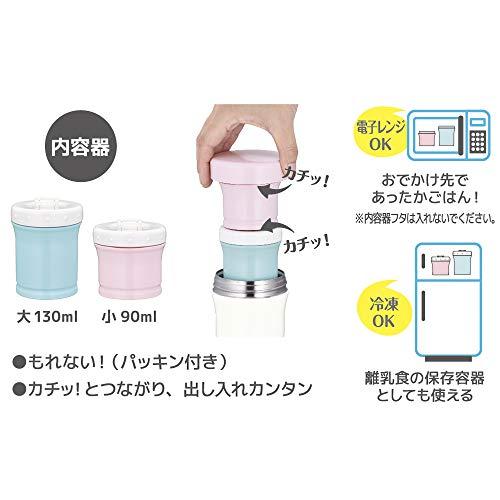 サーモス(THERMOS)まほうびんの離乳食ケースJBW-240ピンク