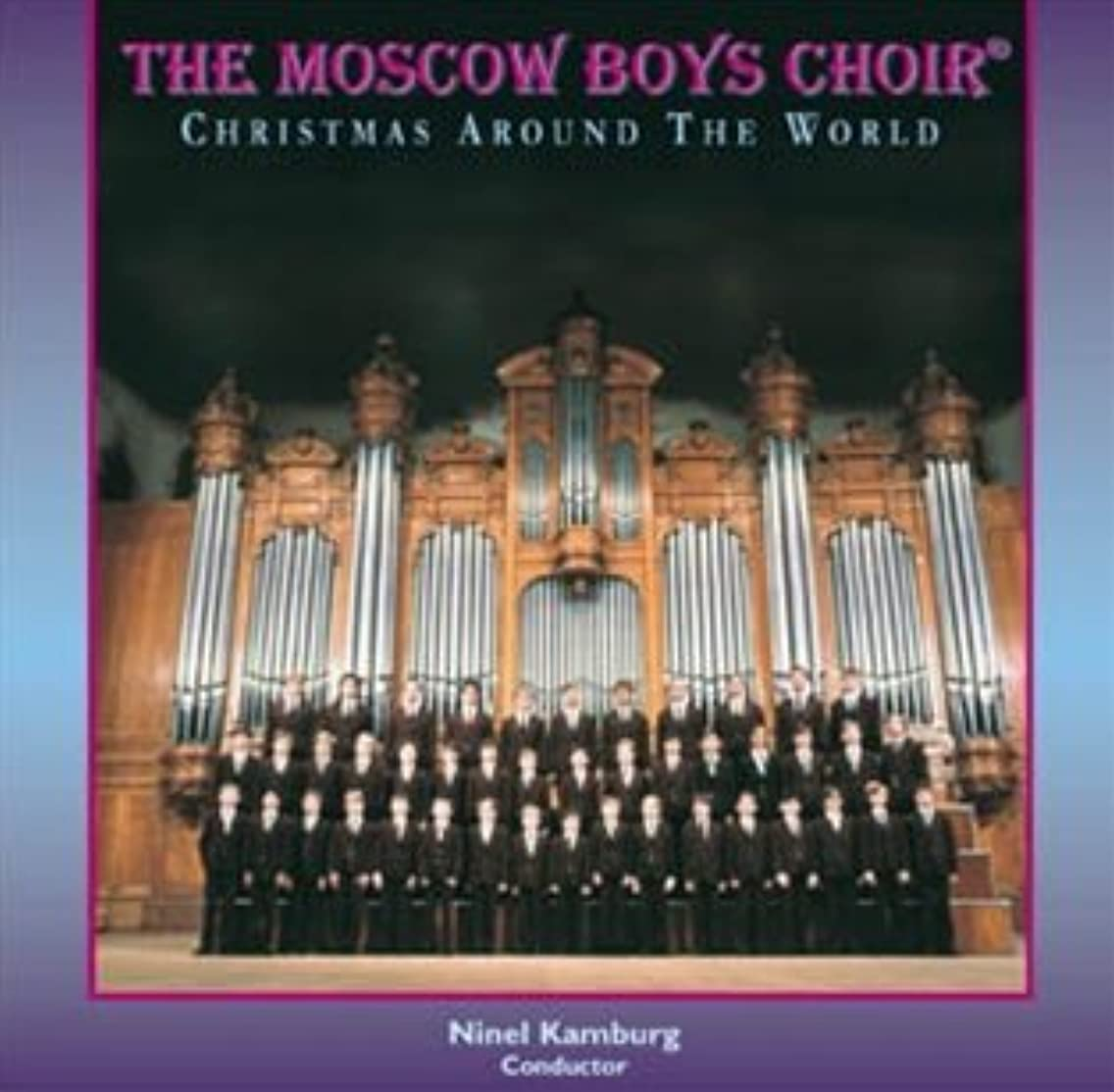 Moscow Boys Choir - Christmas CD