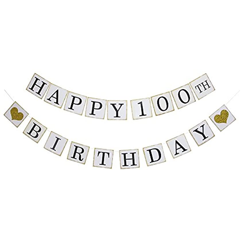 Happy 100th Birthday Banner - Gold Glitter Heart for 100 Years Birthday Party Decoration Bunting White
