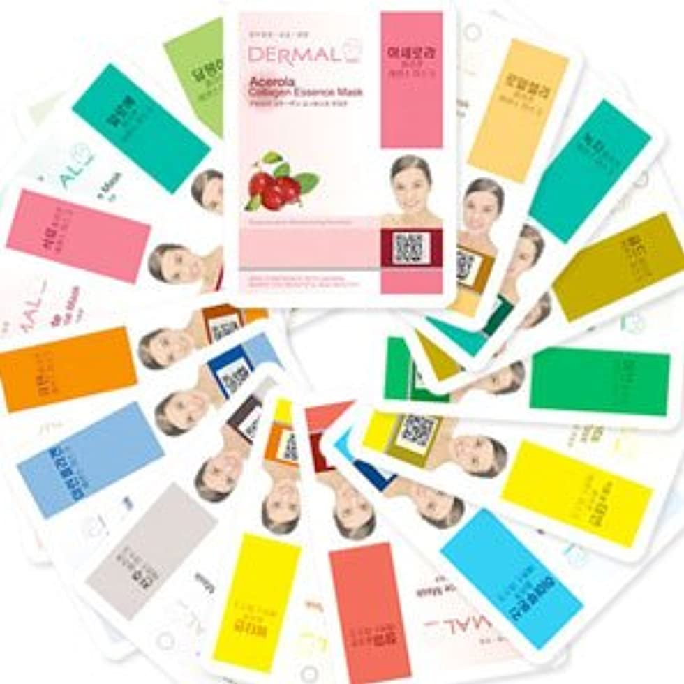憤る看板寸前DERMAL(ダーマル)な15種類お試しセット(数量限定)