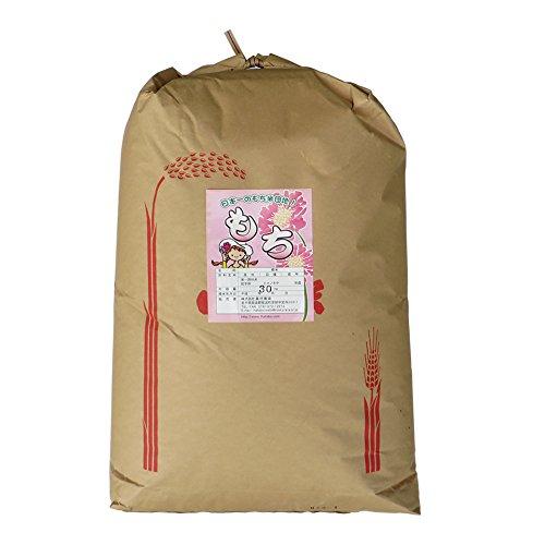 ヒメノモチ 慣行栽培 (30kg)