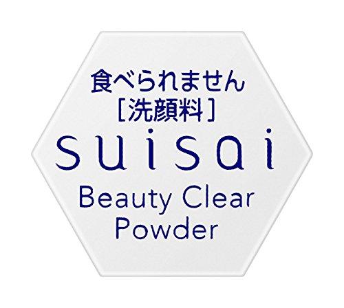 suisai(スイサイ)スイサイ洗顔パウダービューティクリアパウダーウォッシュ単品0.4g×32個