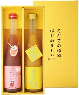 あまおう梅酒 ・ゆず梅酒セット AM-YS [ 1000ml ]