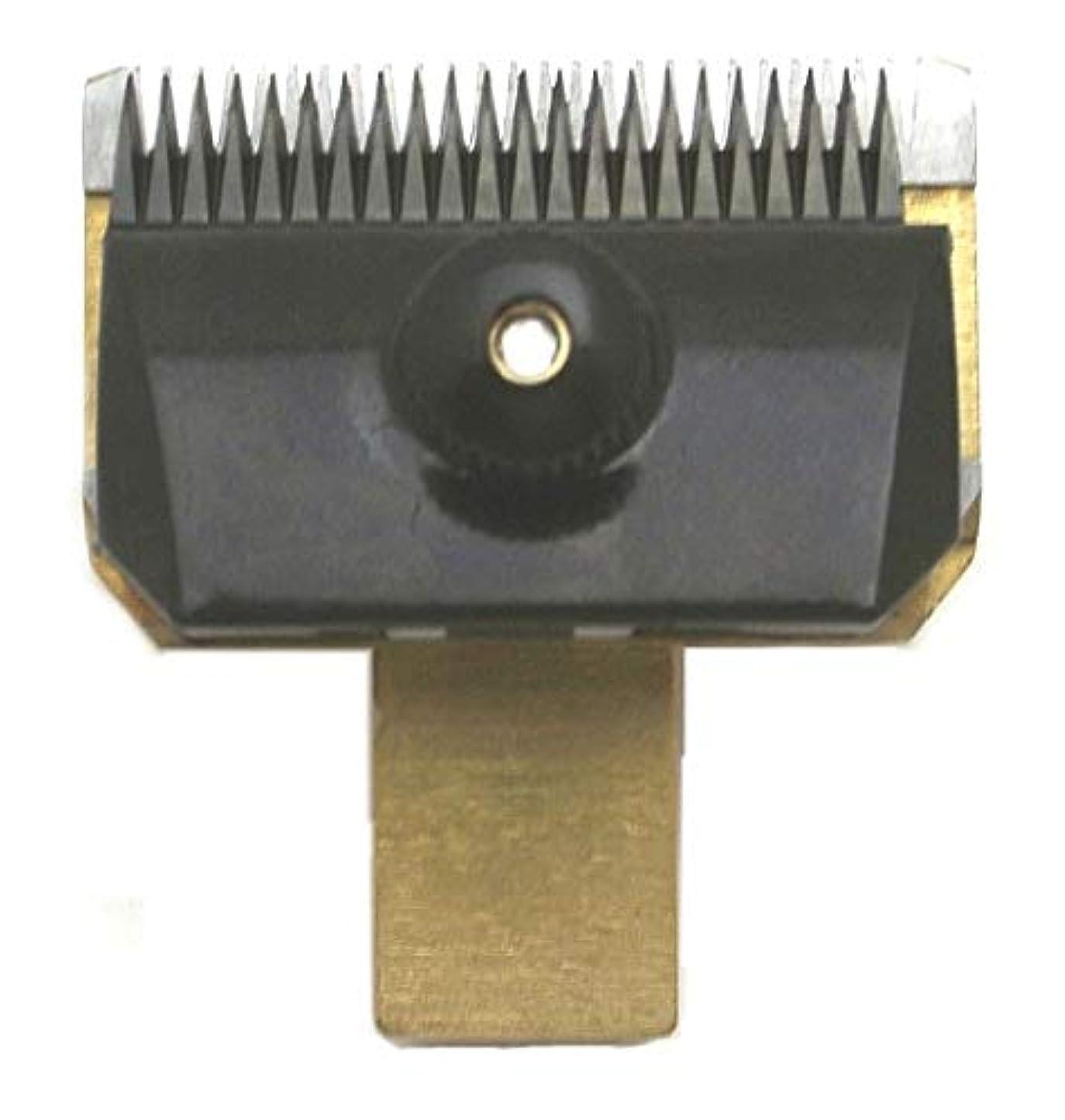 旅クリーク唯一スライヴ電気バリカン替刃(5500用515R、505、501-H、5500、5000ADII、5000ADIII)2mmチタン