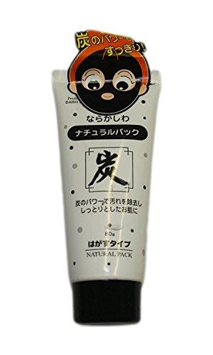 Máscara facial Baviphat® Daiso, efecto limpiador y exfoliante