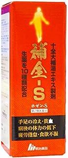 【第2類医薬品】補全-S 200mL