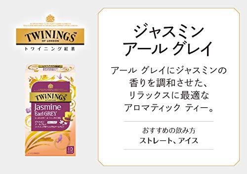 トワイニングジャスミンアールグレイ10P×6箱