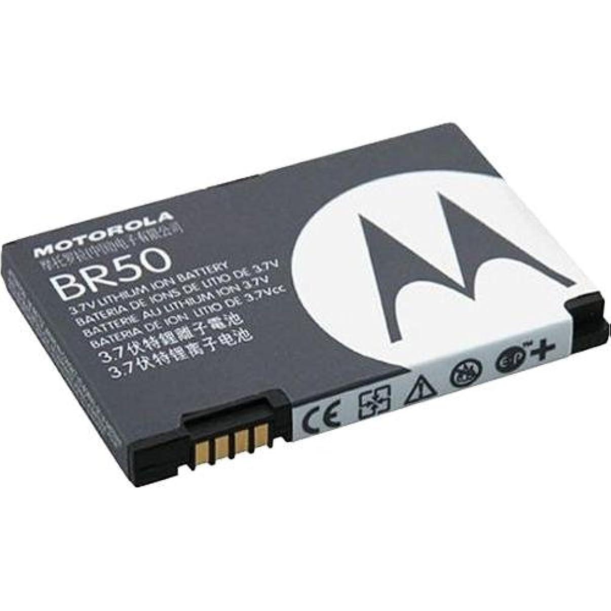 Br50 - Motorola Razr V3 / V3c / V3i OEM Li-ion Battery - Black Battery
