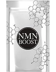 【Amazon.co.jp限定】NMN BOOST 高配合 NMN配合 日本産 サプリメント 30粒