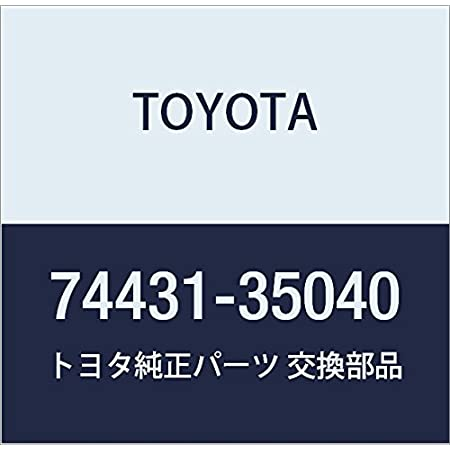 Toyota 74431-0R040 Battery Tray