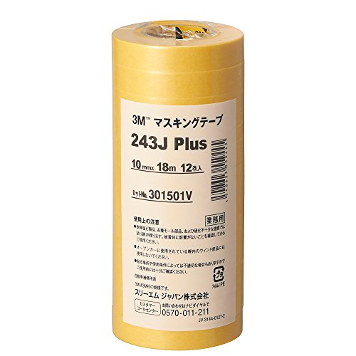 マスキングテープ 243J Plus 10mm×18m 12P 243J10