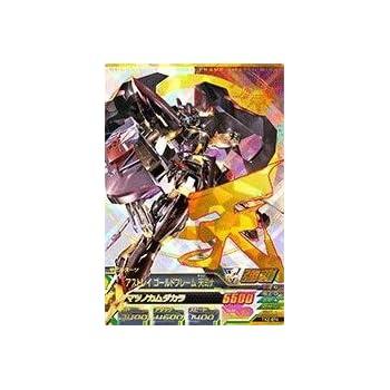 ガンダムトライエイジ/鉄血の2弾/TK2-074 アストレイ ゴールドフレーム 天ミナ SEC P