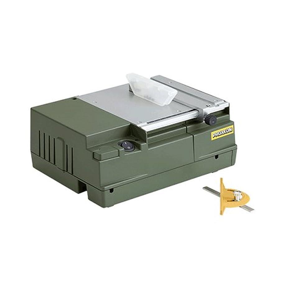 波紋複製する公平プロクソン(PROXXON) ミニサーキュラソウテーブルEX NEXモデル小型卓上丸鋸盤 薄板材の精密切断に最適 No.27006