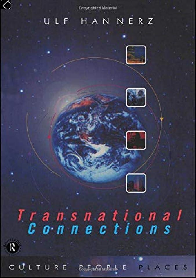 天気気取らない道に迷いましたTransnational Connections: Culture, People, Places (Comedia)