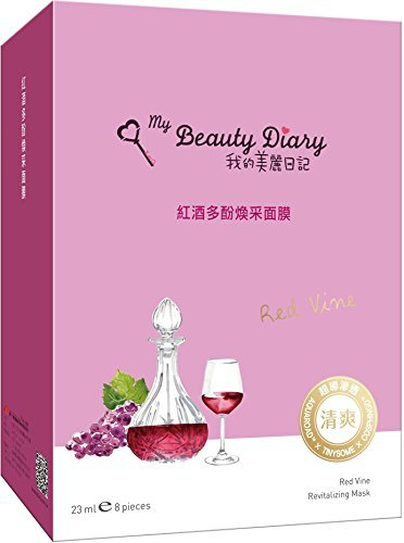 My Beauty Diary Red Wine Mask