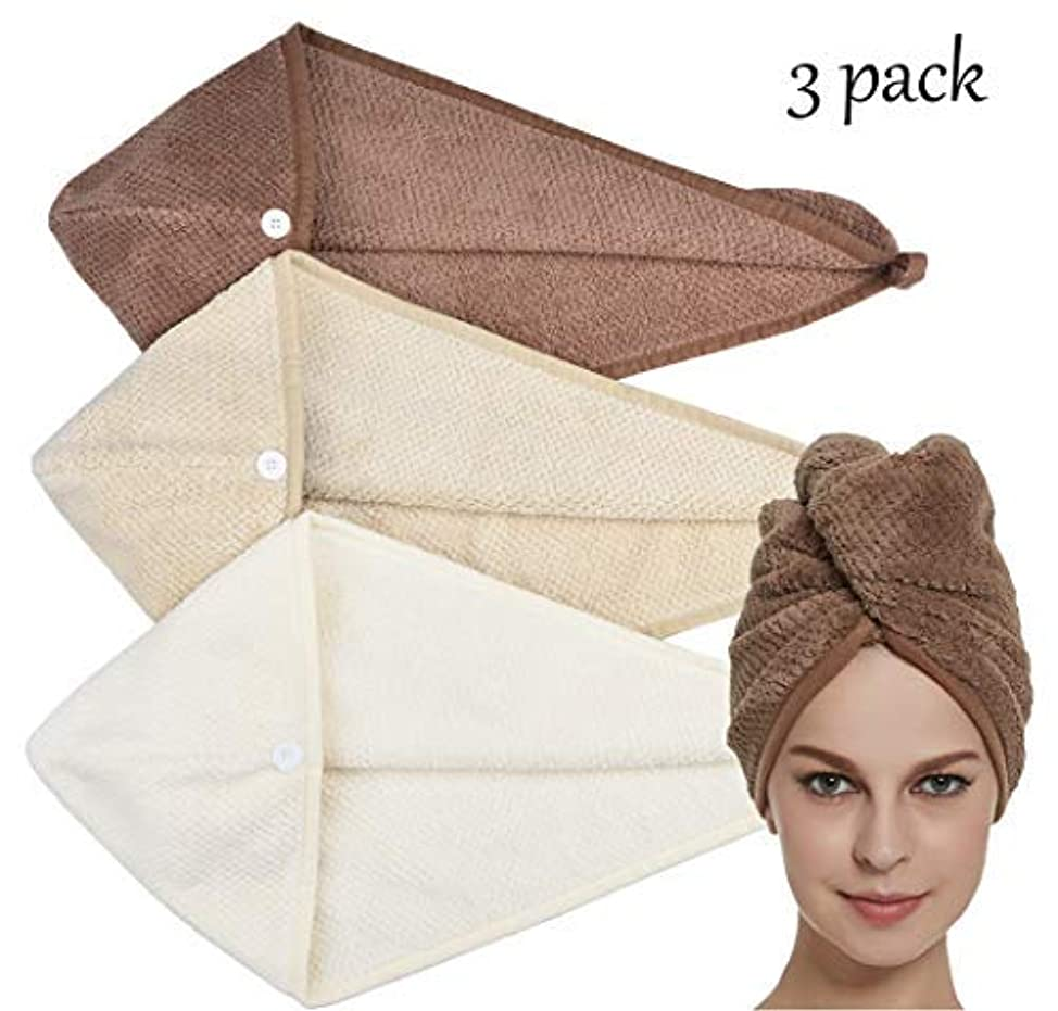 HOPESHINE Women's Soft Shower Hair Drying Towels Twist Hair Turban Wrap Drying Cap Great Gift for Women (3-Pack,Brown+Khaki+Off White)