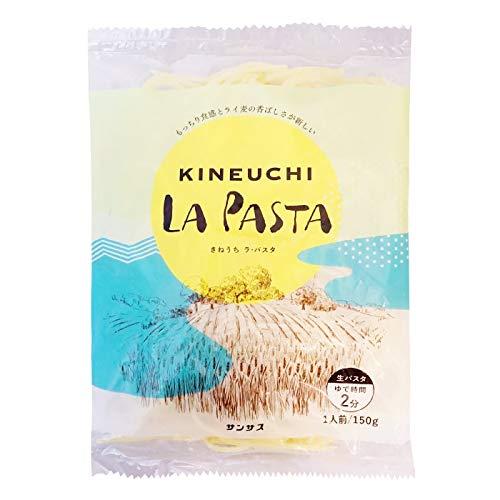 食塩不使用 麺 きねうち ラ ・ パスタ 150g × 5袋セット