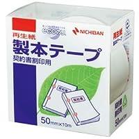 (まとめ) ニチバン 製本テープ<再生紙>契約書割印用 50mm×10m 白 BK-5034 1巻 【×5セット】