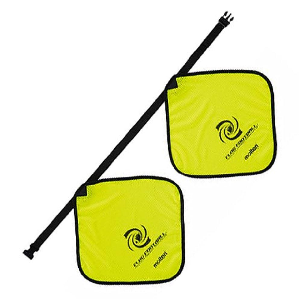レザーブランド名酸化するmolten(モルテン) フラッグフットボール [ FLAG FOOTBALL ]用 フラッグ XA0030-Y