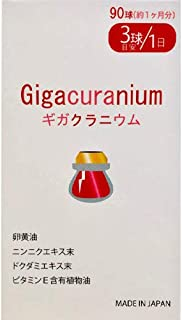 ギガクラニウム 90粒 기가쿠라늄