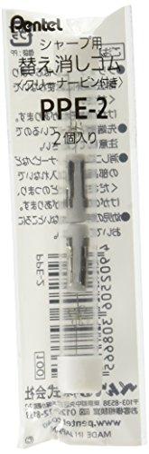 ぺんてる シャープペンシル Orenz 消しゴム 詰め替え用 (PPE-2)