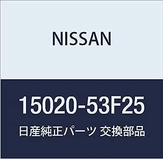 Nissan 15020-53F25 Genuine OEM S13 S14 KA24DE Oil Pump Gear