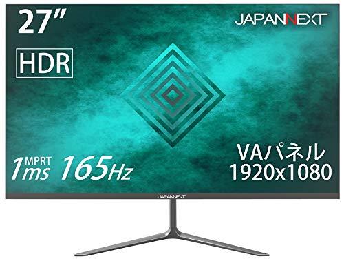 JN-VGM27165FHDR [165Hz MPRT1ms HDR対応 27型フルHDゲーミングモニター]