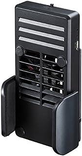 サンワサプライ アウトレット 冷却クーラー スマホ用 ファン付 スタンド付 バッテリー内蔵 TK-CLN23 箱にキズ、汚れのあるアウトレット品です。