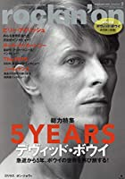 ロッキングオン 2021年 02 月号 [雑誌]