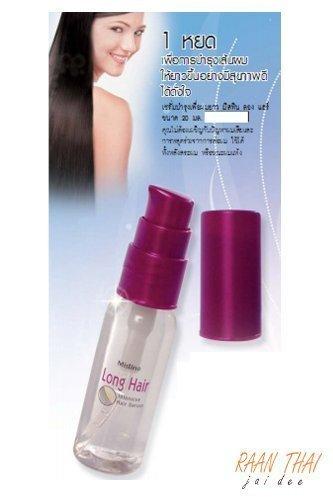 Mistine Long Hair Intensive Serum Help Hair Grow Longer WITH COMPLIMENTARY