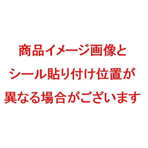 『【強炭酸】コカ・コーラ カナダドライ ザ・タンサン ストロング ラベルレス 430ml ×24本』の3枚目の画像