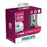 PHILIPS(フィリップス) ヘッドライト HID バルブ D2R 4800K 85V 35W エクストリームヴィジョンプラス XV2 Eマーク取得品 純正交換用 車検対応 3年保証 85126XV2X2