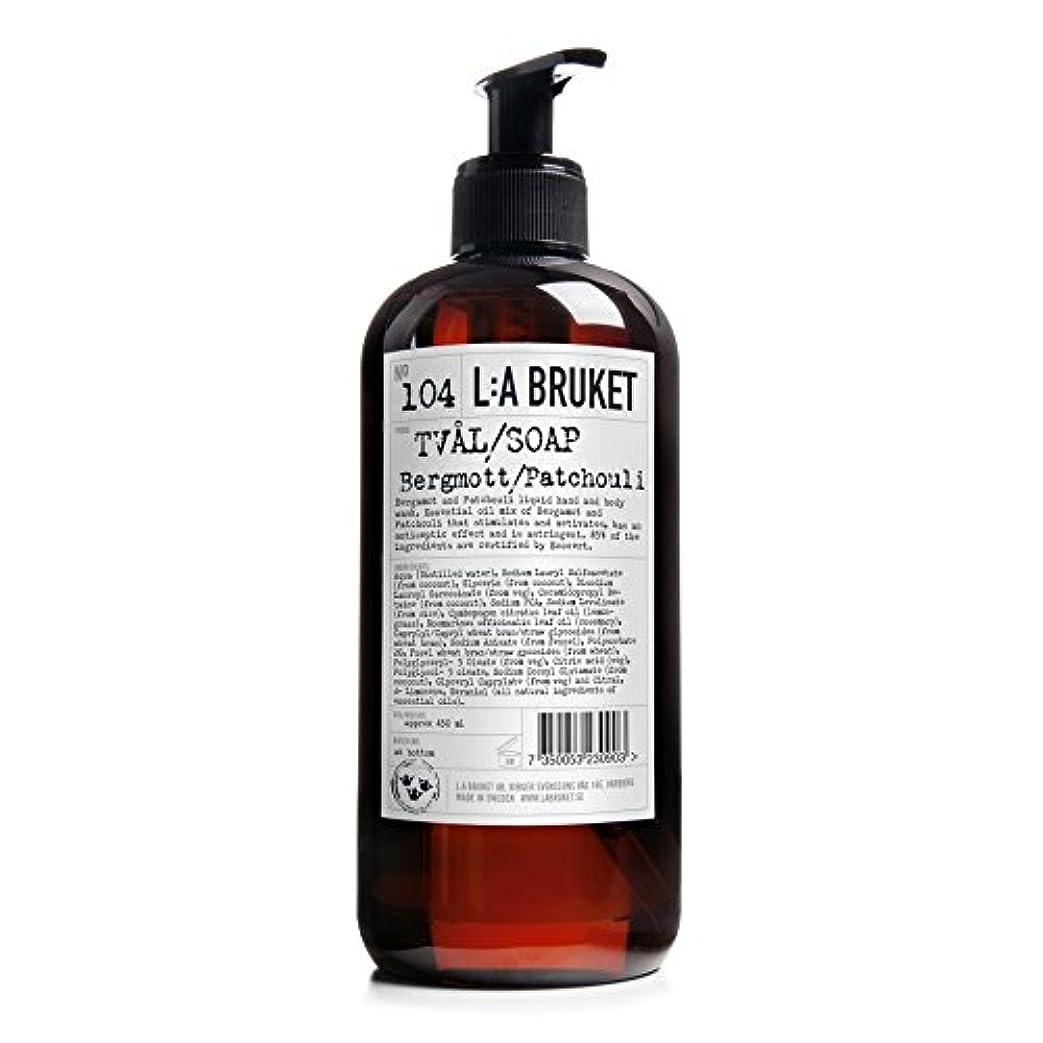 スタジオフォーク休みL:A Bruket Bruket Bergamot and Patchouli Liquid Soap 450ml - :のベルガモット及びパチョリ液体石鹸450ミリリットル [並行輸入品]