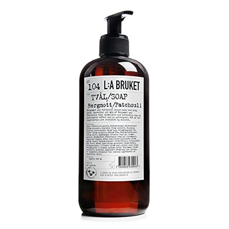姪心理学芸術L:A Bruket Bruket Bergamot and Patchouli Liquid Soap 450ml - :のベルガモット及びパチョリ液体石鹸450ミリリットル [並行輸入品]