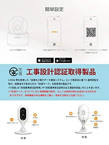 【Imou】200万画素Cue1080PWiFiカメラ【世界No.2カメラメーカーDahuaTechnology日本正規代理店】