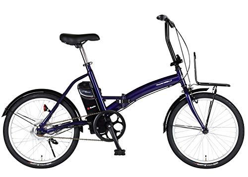 トランスモバイリー(TRANS MOBILLY) E-BASIC ネイビー 電動アシスト自転車 折りたたみ 20インチ 前後泥除け付き 前キャリア付き またぎやすくコンパクト バッテリー容量5.0Ah 92213-0399