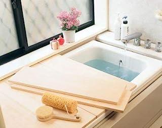 国産ひのきの極厚風呂ふた (長さ120~70 × 幅24 × 厚さ3.3~2.5cm) 日本製 ふろふた 風呂蓋 風呂ふた 木製風呂ふた 木製 木 バス お風呂 無垢材 ヒノキ 檜 桧