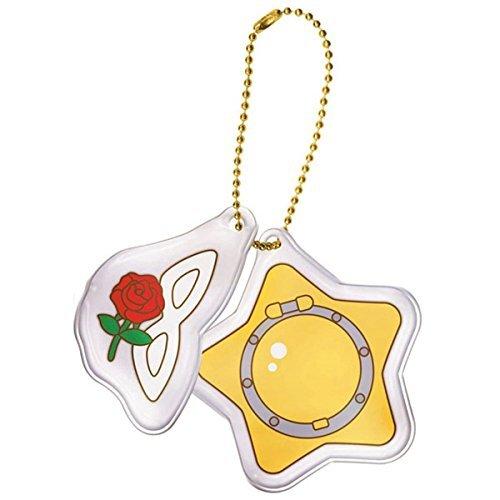La plupart loterie Sailor Moon F Award charme reflecteur ciel etoile de la boîte à musique reglee separement