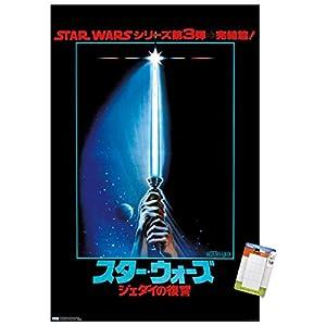 Trends International Star Wars: Return of The Jedi – Lightsaber Wall Poster, 22.375″ x 34″, Premium Poster & Mount Bundle