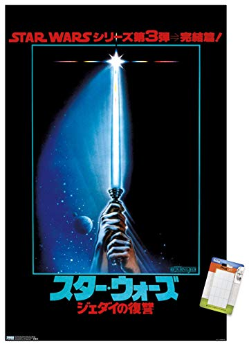 "Trends International Star Wars: Return of The Jedi - Lightsaber Wall Poster, 22.375"" x 34"", Premium Poster & Mount Bundle"